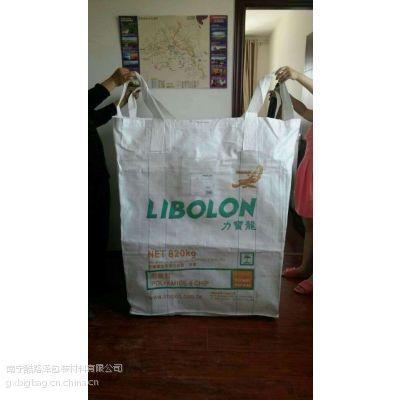 广西南宁吨袋,广西1吨装二手吨袋,广西桥梁预压吨袋