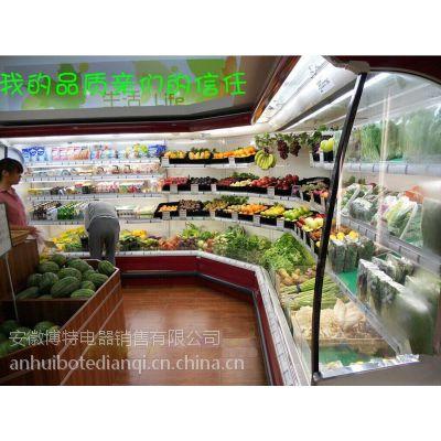 蔬菜保鲜柜,水果展示柜,环形保鲜岛柜