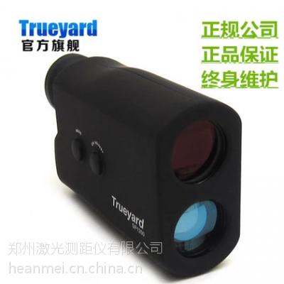 供应河南测距仪 图雅得Trueyard 激光测距仪/测距望远镜 SP1500