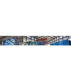 供应利锋志同LFZT 伸缩移动式喷漆房 伸缩移动前室 无泵水幕喷漆室 环保处理设备