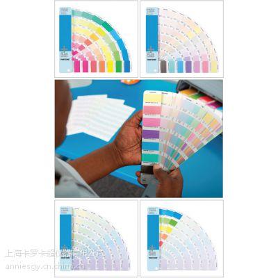 2014年PANTONE 粉彩色&霓虹色-光面铜版纸&胶版纸 GG1504