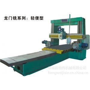 供应供应 龙门铣床,质量好,加工范围广,精度高
