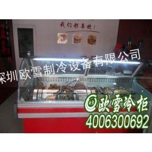 供应广州大石哪里有鸭脖冷藏展示柜卖广州熟食柜厂直销点