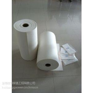 供应工业电热元件耐火保温专用HBTX-236型硅酸铝纸 陶瓷纤维纸