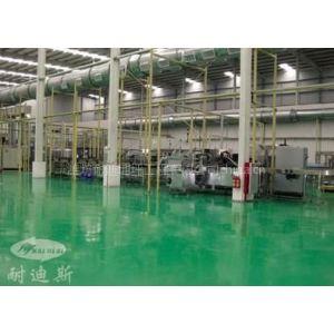 供应高密的环氧地坪漆公司|潍坊耐迪地坪公司