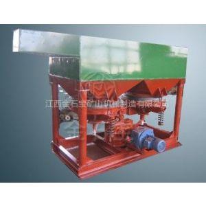 供应重力选矿设备,高效、节能、环保锯齿波跳汰机,粗颗粒锯齿波跳汰机,选金跳汰机