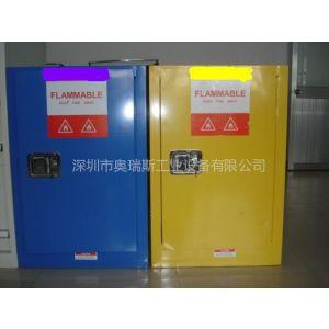 供应供应深圳安全柜/防火安全柜/安全柜生产厂家