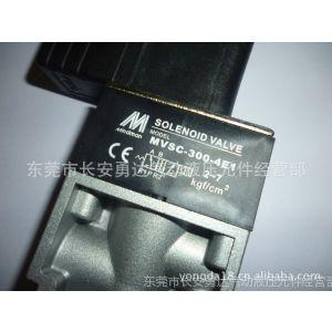 供应台湾金器2位5通电磁阀 MVSC220系列MVSC220-3E1-DC24V
