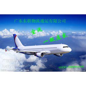 供应广州,香港到尼日利亚哈科特港PHC空运专线,东联竭诚为您服务