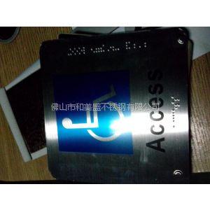 供应专业不锈钢标牌 金属标牌 腐蚀标牌请选和美盛标牌制作有限公司