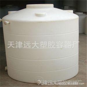 供应【厂家直销】大号透明塑料收纳桶 白色2000L塑料桶
