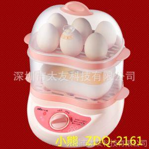 供应Bear/小熊 ZDQ-2161 煮蛋器批发 2层大容量 蒸蛋器 可定时 多功能