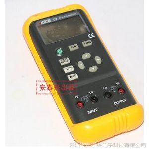 供应胜利正品 VC03过程校验仪 过程校准器 电阻/热电阻信号发生器