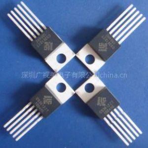 供应国产12A电源IC DC-DC 大功率电源IC