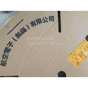 供应供应日本JAE原厂端子现货FI-XC3A-1-15000