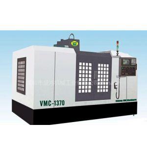 供应盛鸿VMC-1370加工中心、CNC电脑锣