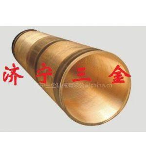 供应铜套 锡青铜套
