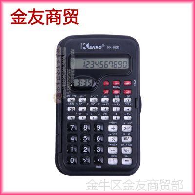 厂价直销 佳宜105B 科学计算器 函数计算器 带时间新款学生计算器