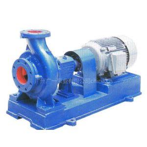 供应广一水泵、空调泵