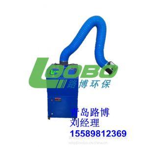 供应天津有车间烟雾净化器的生产厂家吗