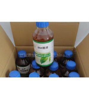 淮安泸州绵阳上饶粪便秸秆生物有机肥的发酵技术EM菌剂原露价格