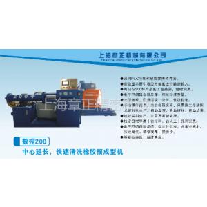 供应橡胶预成型机器