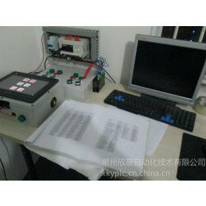 供应常州plc程序设计培训中心(步进电机与plc控制课程)