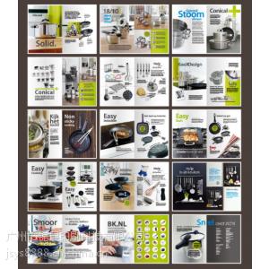 供应白云区宣传画册印刷 企业画册印刷 产品宣传单印刷!