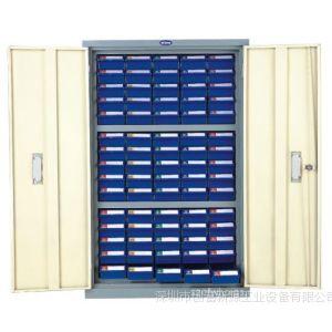 供应生产零件柜的厂家@东坑抽屉式零件柜@平湖75抽零件整理柜价格