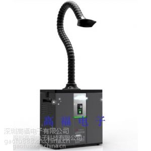 供应激光医学烟尘空气净化器 烟雾净化设备