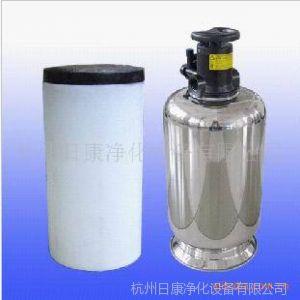 供应北方水质比较硬地区自来水井水山泉水不锈钢软化设备