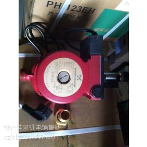 供应丹麦格兰富屏蔽加压泵UPA-120