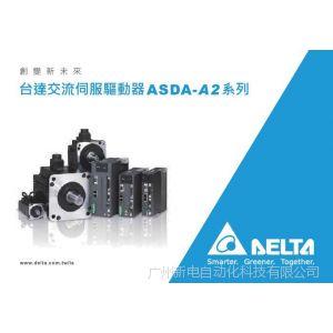 供应ECMA-F11830RS 原装正品 台达伺服系统 驱动器电机