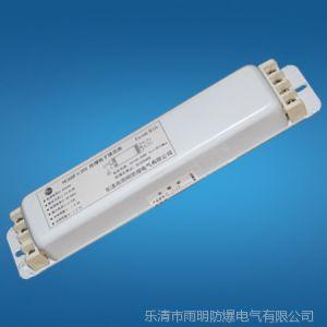 供应防爆电子镇流器应急厂家直销,电子镇流器节能灯镇流器36W一拖二电子镇流器