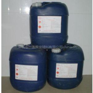 供应无铅助焊剂
