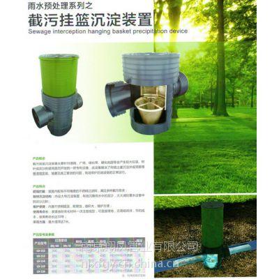 截污挂篮装置,雨水回收系统
