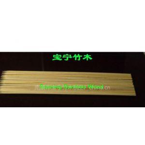 供应烧烤串竹串5.0mmx45cm