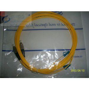 供应国内一流品质的LC型光纤跳线