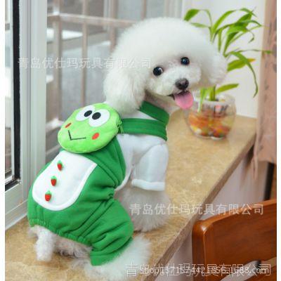 山东厂家加工定制宠物衣服宠物玩具 狗狗衣服青蛙王子图案