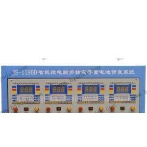供应广东各种铅酸类电瓶修复仪&,摩托车电瓶修复技术