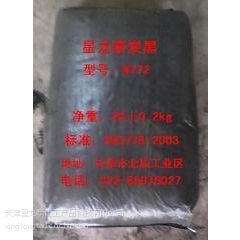 供应国标碳黑N772