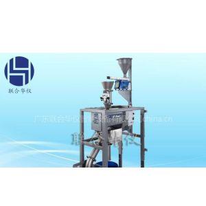 供应金属分离机 塑料金属分离机 水口料金属分离机 再生料金属分离机