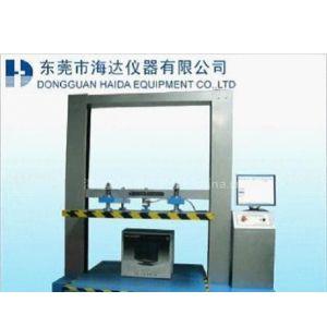 供应成都造纸检测仪器设备,重庆精密造纸检测仪器设备