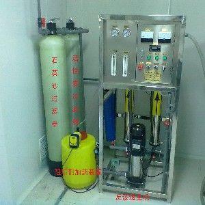 供应供应纯净水设备,反渗透设备,RO反渗透设备