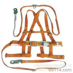 供应全方位安全带,单保险安全带厂家,全方位安全带规格