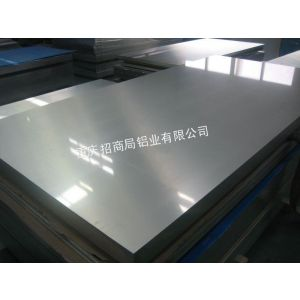 供应笔记本电脑冲压配件散热器铝套用铝板铝卷铝圆片(生产厂家)