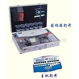 供应SY-3型农药残留速测仪,专业农药残留检测仪器
