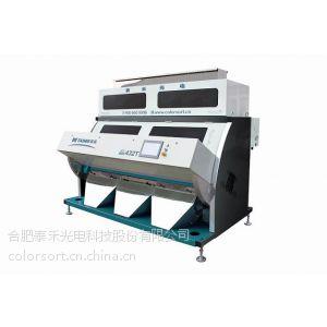 供应合肥泰禾 CCD大米色选机 小型粮食加工设备