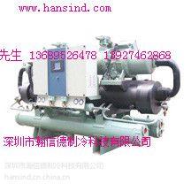 供应华富60HP水冷螺杆式冷却机组,50P工业冷水机,30匹冻水机