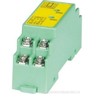 供应0-75mV转4-20mA隔离模块DZ-18A1B2 隔离器